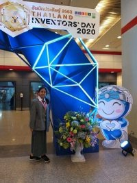 THAILAND INVENTORS DAY-BANGKOK INTERNATIONAL INTELLECTUAL PROPERTY, INNOVATION AND TECHNOLOGY EXPOSITION 2020